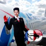 Уральские авиалинии расширяются в Жуковском
