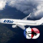 UTair опубликовала растущие убытки